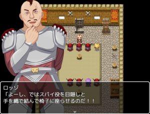 訓練(エロ)1