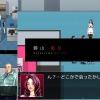 LOVE RUN DOLL DELIVERY ~性具配達人~ (体験版)