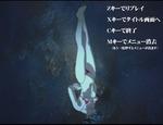 水中死ムービー2