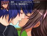 達郎とキス