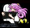 ぱちのす (製品版)