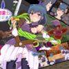 されど姫騎士は歩みを止めず 攻略+レビュー | 同人ゲーム+同人音声のレビュー・攻略