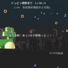 第23回3分ゲーコンテスト 感想(13本)