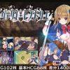 シュヴァリエ・ヒストリエ レビュー【PICOPICOSOFT】 - アクナキ~同人RPG攻略&レビ