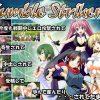 女主人公エロRPG「Jumble Strikers」(とらうま商事)製品版感想 | エロRPG購入検討&