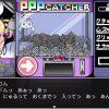 【エロRPG感想】パニックパーティー(製品版) | ゲーム中毒R18 ~エロ同人ゲームの