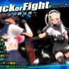 Fuck or Fight ~少女闘技場~[ ジジ★インイン ] レビュー