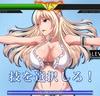 屈辱のリング -MIX WRESTLING Ri[M]IX- (製品版)