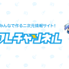 【攻略/感想】シニシスタ SiNiSistar【エロドットリョナアクションゲーム】 - DLチャ