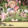 【エロRPG感想】Lizbel-リズベル-(製品版) | ゲーム中毒R18 ~エロ同人ゲームの攻