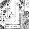 ユカイナHナお遣い (製品版)