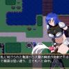 女騎士ラーシャ~淫靡なる肉棒の呪い~ (体験版)
